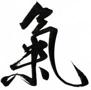 définition kinésiologie - énergétique chinoise